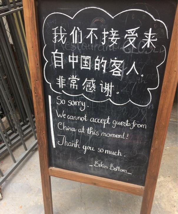 Anti-Chinese Xenophobia Wuhan Coronavirus